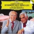 Leonard Bernstein 交響曲 第3番: 第4楽章: Molto deliberato (Fanfare); Allegro risoluto