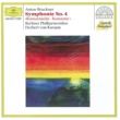 ベルリン・フィルハーモニー管弦楽団/ヘルベルト・フォン・カラヤン ブルックナー:交響曲第4番《ロマンティック》