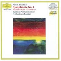 ベルリン・フィルハーモニー管弦楽団/ヘルベルト・フォン・カラヤン 交響曲 第4番 変ホ長調《ロマンティック》: 第2楽章: Andante quasi allegretto