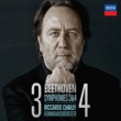 "Gewandhausorchester Leipzig/Riccardo Chailly Beethoven: Symphony No.3 in E flat, Op.55 -""Eroica"" - 1. Allegro con brio"