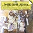 キャスリーン・バトル/ティモシー・ファレル/フィルハーモニア管弦楽団/カルロ・マリア・ジュリーニ レクイエム 作品48: ああ、イエズスよ