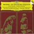 チェリル・ステューダー/アンドレアス・シュミット/ベルリン・フィルハーモニー管弦楽団/クラウディオ・アバド/スウェーデン放送合唱団/Eric-Ericson-Kammerchor/Gustav Sjökvist ブラームス:ドイツ・レクィエム作品45