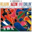 Bent Fabric Relaxin' Jazzin' & Chillin'