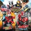 及川光博 仮面ライダーシリーズ 2015年公開映画 主題歌
