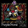 Purple Stone 回転木馬