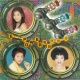 Gigi Leung Washing Face ( II ) (Remix ver.)