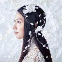 Rihwa 恋
