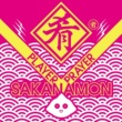 SAKANAMON PLAYER PRAYER