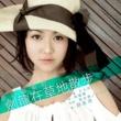 Fiona Sit Jian Long Zai Cao Di San Bu