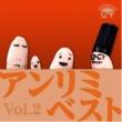 Unlimited tone アンリミベスト vol.2