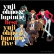 Yuji Ohno & Lupintic Five THEME FROM LUPIN THE THIRD '89 (Lupintic Five Version)