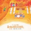 西六郷少年少女合唱団 鉄道唱歌