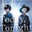 吉田山田 未来 / Today,Tonight 通常盤