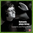 Cyprien Katsaris Concerto for Piano and Orchestra in A Minor Op. 16: II. Adagio