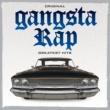 ウォーレンG/Nate Dogg レギュレイト (feat.Nate Dogg)