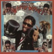Bootsy Collins Original Album Series