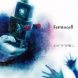 Femtocell Recollection