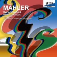 マンフレッド・ホーネック/ピッツバーグ交響楽団 マーラー: 交響曲 第 4番