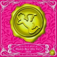 西脇睦宏 Weekly Best Hits Vol.1 2016 (オルゴールミュージック)