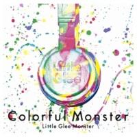 Little Glee Monster Colorful Monster