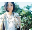 坂本 真綾 everywhere II