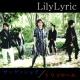 LilyLyric サンゲンショク