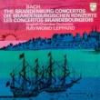 レイモンド・レッパード/イギリス室内管弦楽団 チェンバロ協奏曲 第5番 ヘ短調 BWV1058: 第1楽章: -