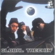 S.P.C. GLOBAL TRECKIN'