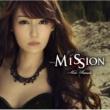 浜田麻里 Mission