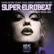 KAREN SUPER EUROBEAT VOL.165