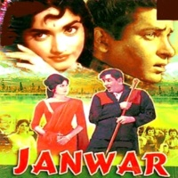 Shankar - Jaikishan Janwar (Original Motion Picture Soundtrack)