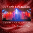 Junior Fountain & God's Generation A Message of Hope