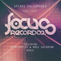 Spiros Kaloumenos Soul Thief