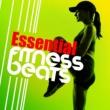 Various Artists Essential Fitness Beats