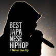OZROSAURUS BEST JAPANESE HIP HOP-NEVER GIVE UP-