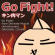 NIYARI計画 キン肉マン Go Fight! ORIGINAL COVER
