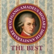 イングリット・ヘブラー モーツァルトの100枚。~決定盤BEST
