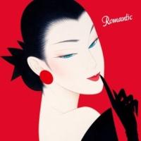 ヴァリアス・アーティスト ジャズを聴きたくて 恋は甘いショコラのように~ロマンティック・ジャズ・タイム
