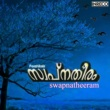 Kumarakam Rajappan Swapnatheeram (Original Motion Picture Soundtrack)