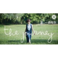 Geraldine Gan The Journey