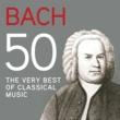 エマーソン弦楽四重奏団 Bach 50, The Very Best Of Classical Music