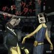 高哲典 -Akinori Taka-