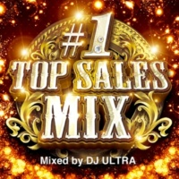 PARTY HITS PROJECT #1 TOP SALES MIX Mixed by DJ ULTRA