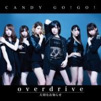 CANDY GO!GO! overdrive/大切なおしらせ(通常盤A)