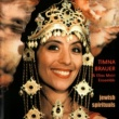 Timna Brauer And Elias Meiri Yemenite Wedding Song