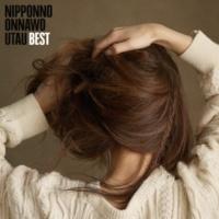 NakamuraEmi NIPPONNO ONNAWO UTAU BEST