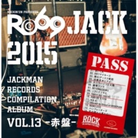 V.A. JACKMAN RECORDS COMPILATION ALBUM vol.13 赤盤- 『RO69JACK 2015』