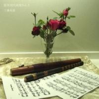 工藤高義 龍笛現代曲集Vol.3