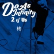 Do As Infinity 柊 [2 of Us]