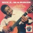Bill Harris Bill Harris